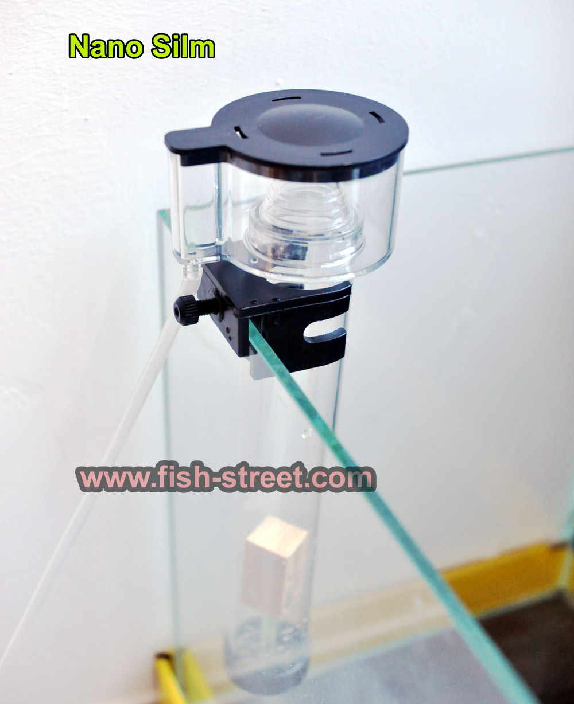 Dymax iq5 nano protein skimmer for Koi pond skimmer design
