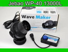 Jebao WP-40 13000L Wave Maker_UK Delivery