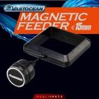 Magnetic_Feeder_logo.jpg