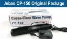 Jebao WiFi Cross Flow Pump CP-150
