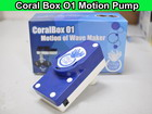 Coral Box Auto Motion Rotation System