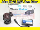 Jebao WP-25 8000L Wave Maker US Delivery(New Jersey)