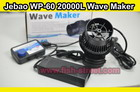 Jebao WP-60 20000L Wave Maker US Delivery(New Jersey)